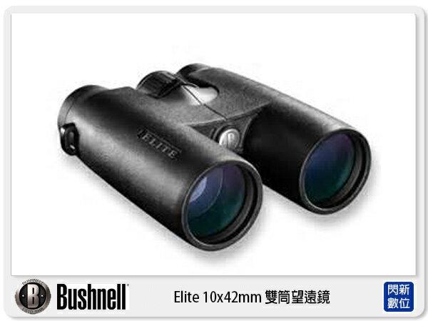 Bushnell Elite 10x42mm 雙筒望遠鏡 屋脊棱鏡 ED 低色散鏡片 非球面鏡頭 (620142ED,公司貨)【24期0利率,免運費】