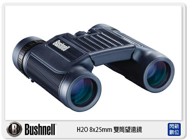 Bushnell H2O 8x25mm 雙筒望遠鏡 屋脊稜鏡 充氮防水 防霧 (138005,公司貨)【24期0利率,免運費】