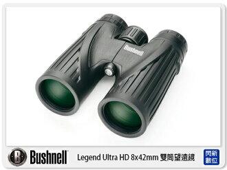 Bushnell Legend Ultra HD 8x42mm 雙筒望遠鏡 高畫質 屋脊棱鏡 ED (198042,公司貨)【24期0利率,免運費】