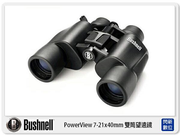 Bushnell Power View 7~21x40mm 雙筒望遠鏡 輕便 可調變焦 普