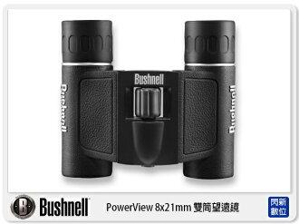 Bushnell Power View 8x21mm 雙筒望遠鏡 輕便 折疊 可調變焦 屋脊稜鏡 (132514,公司貨)【24期0利率,免運費】