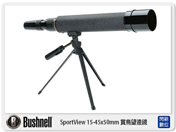 Bushnell 倍視能 SportView 15-45x50mm 單筒望遠鏡 變焦 屋脊稜鏡 附腳架 手提箱 (781545,公司貨)【24期0利率,免運費】