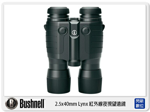 Bushnell StealthView 2.5X40mm Lynx 紅外線 夜視 望遠鏡 Gen1 (260401,公司貨)【24期0利率,免運費】