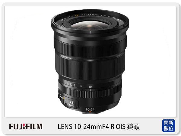 FUJIFILM 富士 XF 10-24mm F4 R OIS 鏡頭(10-24;恆昶公司貨)【分期0利率,免運費】