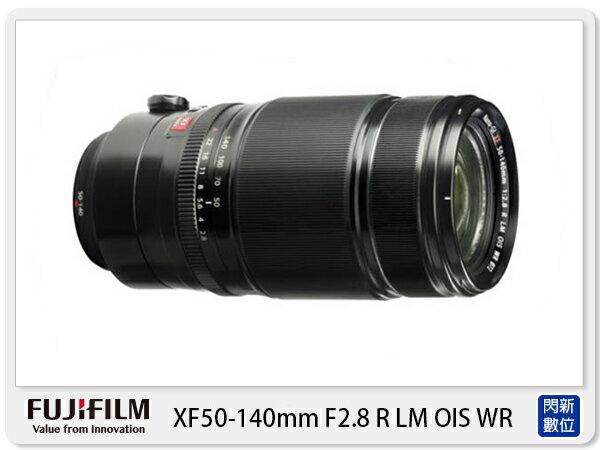 【銀行刷卡金+樂天點數回饋】FUJIFILM 富士 XF 50-140mm F2.8 R LM OIS WR 鏡頭(50-140;恆昶公司貨)