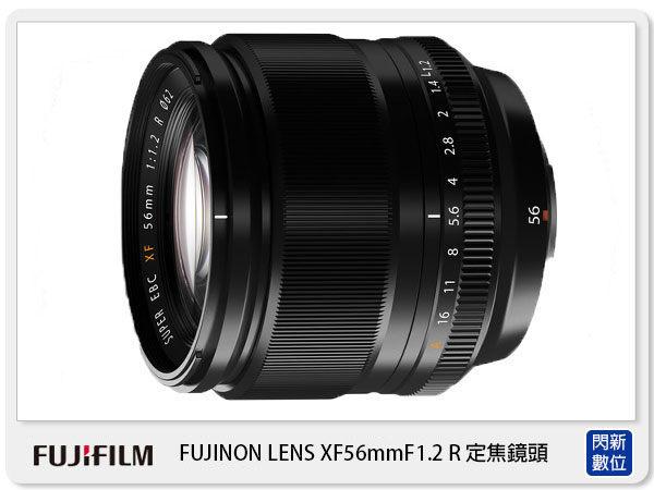 現貨! FUJIFILM 富士 XF 56mm F1.2 R (56 1.2;恆昶公司貨) 【分期0利率,免運費】