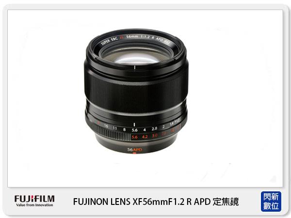 【分期0利率,免運費】FUJIFILM 富士 LENS XF 56mm F1.2 R APD 定焦鏡頭 (56 1.2 APD;恆昶公司貨一年保固)