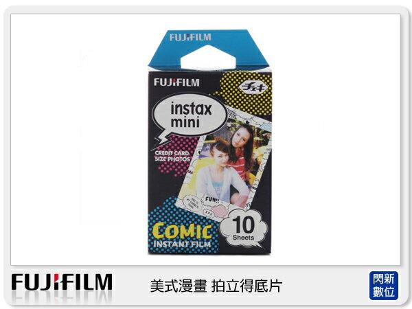 富士 FujiFilm INSTAX MINI 拍立得底片 美式漫畫  一盒10張  mi