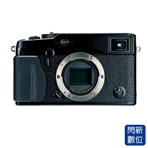 【分期0利率,免運費】限量特賣! Fujifilm X-PRO1 BODY 機身(XPRO1,恆昶公司貨)