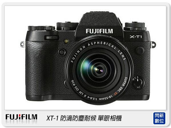 【分期0利率,免運費】Fujifilm 富士X-T1 18-55mm F2.8-4 KIT (XT1,含1855,恆昶公司貨)
