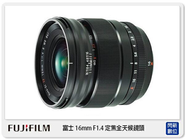 【分期0利率,免運費】FUJIFILM 富士 XF 16mm F1.4 R WR (16 1.4 ,恆昶公司貨)