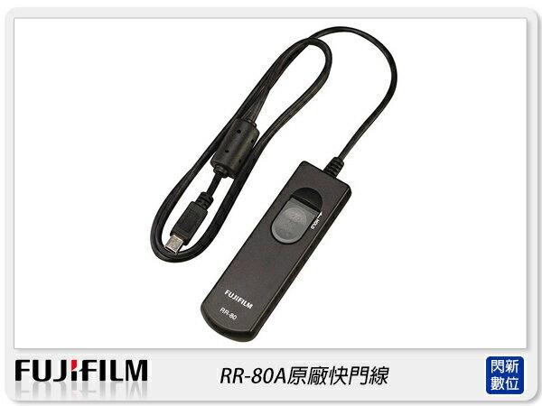 【分期0利率】FUJIFILM RR-80A 原廠快門線 支援XS1 XE1 [ RR 80A ](恆昶公司貨)