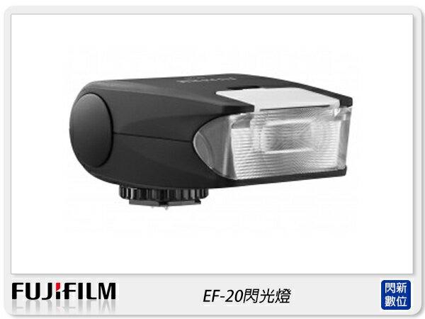 【分期0利率,免運費】現貨! FUJIFILM EF-20 外接式 閃光燈 閃燈(EF20,恆昶公司貨)適X10/X20/X100/X100S/XE1/XM1/XPRO1