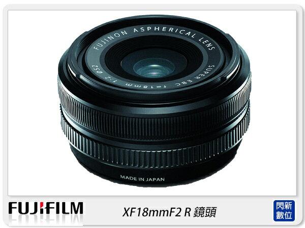 【分期0利率,免運費】FUJIFILM XF 18mm F2 R 鏡頭 (18 2;恆昶公司貨一年保固)