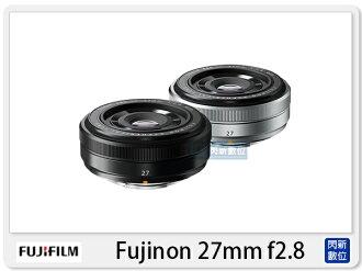 FUJIFILM 富士 XF 27mm F2.8 鏡頭 黑 定焦鏡 ( 27 2.8 :恆昶公司貨 一年保固) 【分期0利率,免運費】
