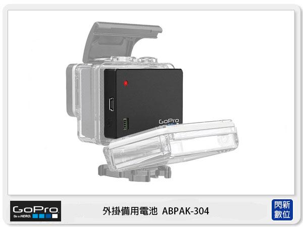 ~ 0利率,免 ~GOPRO ABPAK~304 Hero3 3 Hero4 外掛備用電池