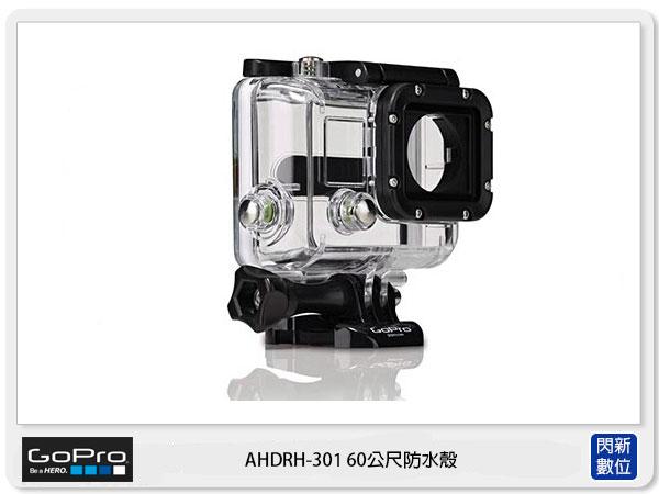 【分期0利率,免運費】GOPRO AHDEH-301 60公尺 防水殼 潛水盒 (AHDRH,台閔公司貨) HERO4 HERO3 專用