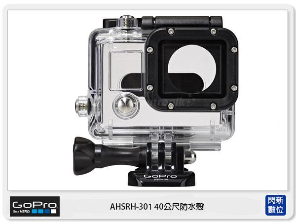 ~ 0利率,免 ~GOPRO AHSRH~301 40公尺 防水殼 潛水盒 ^(AHSRH