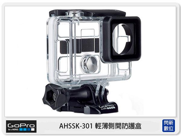 ~ 0利率,免 ~GOPRO 輕薄側開防護盒 AHSSK~301  AHSSK,台閔 貨