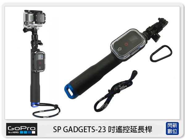 【分期0利率,免運費】GOPRO SP 23吋 遙控延長桿(S) 極限運動配件 自拍棒 (台閔公司貨)