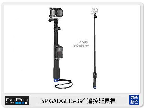 【分期0利率,免運費】GOPRO SP 39吋 遙控延長桿 極限運動配件 自拍棒 (台閔公司貨)