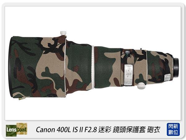 【分期0利率,免運費】美國 Lenscoat 偽裝 迷彩 砲衣(Canon 400mm L II F2.8 專用,400L)