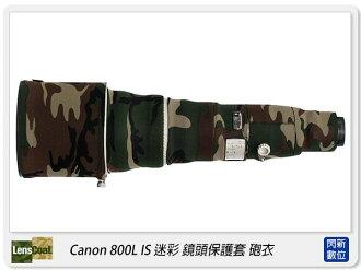 【分期0利率,免運費】美國 Lenscoat 偽裝 迷彩 砲衣(Canon 800mm L IS 專用,800L)