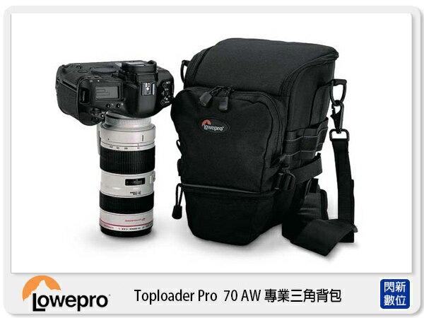 【分期0利率,免運費】Lowepro Toploader Pro 70 AW II 槍型 專業 三角背包 攝影背包(TP70AW,附防雨罩)