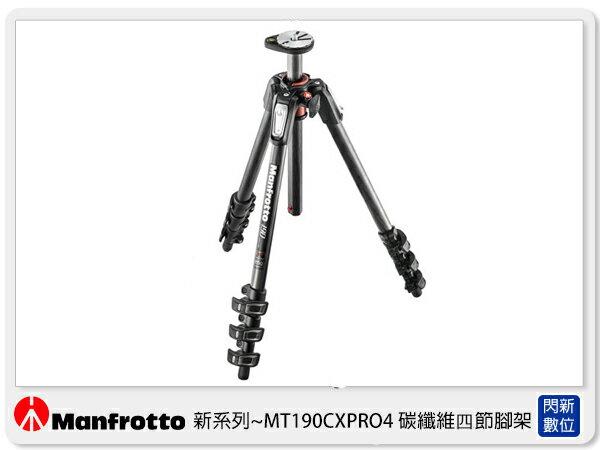 【分期0利率.免運費】Manfrotto 曼富圖 MT190CXPRO4 碳纖維三腳架 (190CXPRO4 , 正成公司貨)
