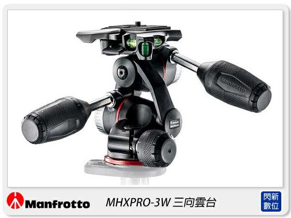 Manfrotto 曼富圖 MHXPRO-3W 三向式雲台(MHXPRO3W,正成公司貨)【分期0利率.免運費】