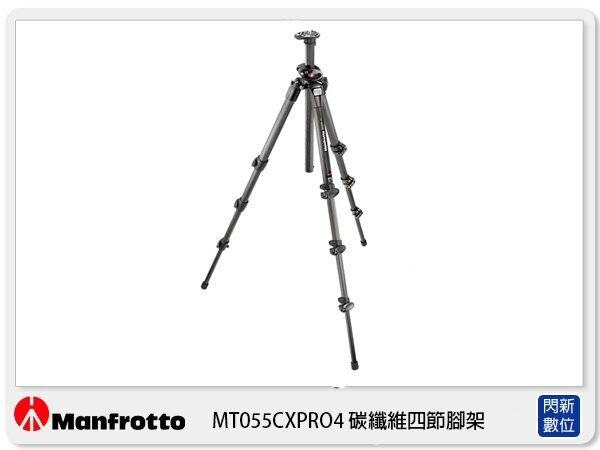 送腳架袋~ Manfrotto 曼富圖 MT055CXPRO4 新055系列 碳纖維腳架(055CXPRO4,正成公司貨)