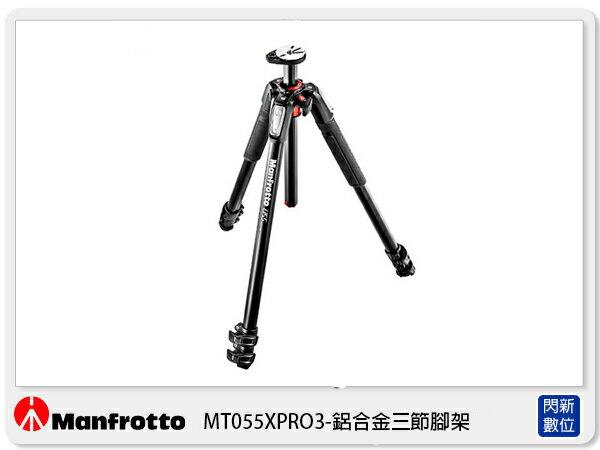 送腳架袋~ Manfrotto 曼富圖 MT055XPRO3 鋁合金腳架 (055XPRO3,正成公司貨)