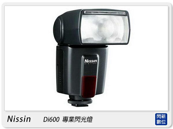 【分期0利率,免運費】Nissin Di600 閃光燈 閃燈(GN44,捷新公司貨) Canon/Nikon/Sony