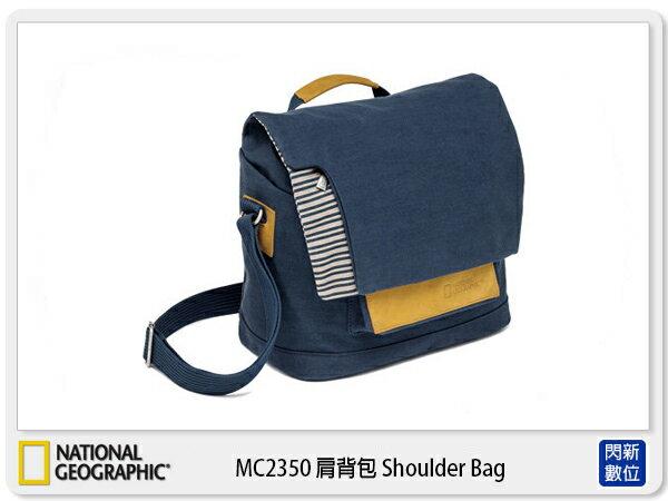 【分期0利率,免運費】National Geographic 國家地理 NG MC2350 攝影 肩背包(NGMC2350,地中海系列)