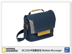 【分期0利率,免運費】 National Geographic 國家地理 NG MC2450 攝影 中型郵差包(NGMC2450,地中海系列)