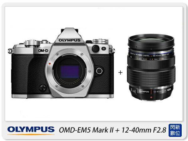 送64G+副電+回函禮+清潔組+保護貼~ Olympus E-M5 Mark II + 12-40mm F2.8 (EM5 M2,EM5 II,元佑公司貨)