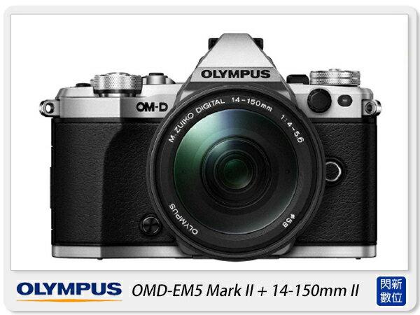 送64G 副電 清潔組 保護貼~ Olympus E~M5 Mark II  14~150