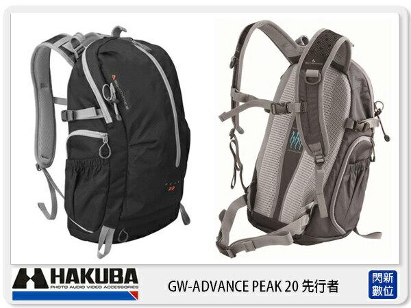 ~ 0利率 免 ~HAKUBA GW~ADVANCE PEAK 20 先行者20 相機包