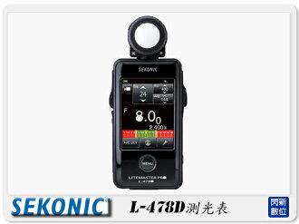 SEKONIC L-478D 攝影/電影測光表(觸控螢幕)【分期0利率,免運費】 (L 478D,L478D,公司貨)