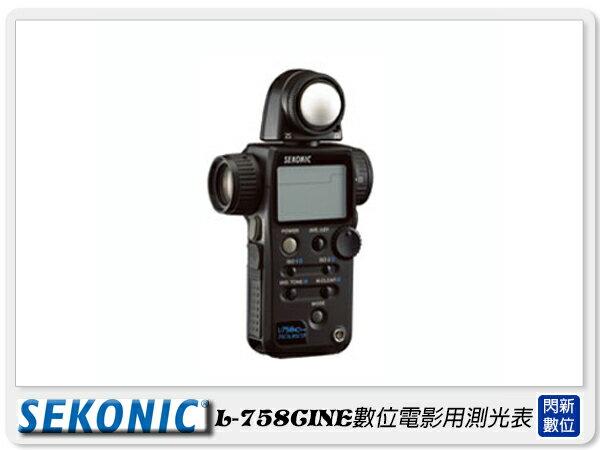 SEKONIC L-758CINE 數位電影用測光表(入射/反射兩用)(L758 CINE,公司貨)【分期0利率,免運費】