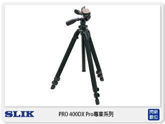 SLIK PRO 400 DX 腳架 Pro 專業系列 (附SH-705E 三向雲台 立福公司貨)【分6期利率,免運費】