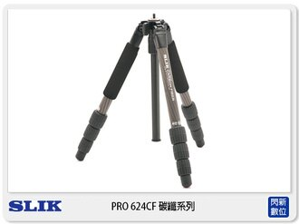 SLIK PRO 624 CF 腳架 Carbon Fiber 碳纖系列 (不附雲台 立福公司貨)【分6期利率,免運費】