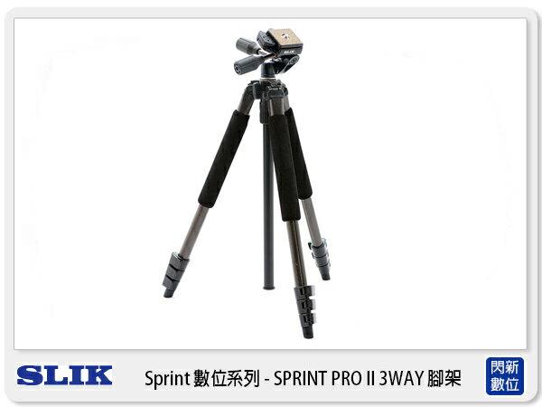 SLIK SPRINT PRO II 3WAY 腳架 鐵灰色 (附SH-704E 三向雲台,立福公司貨)【分6期利率,免運費】