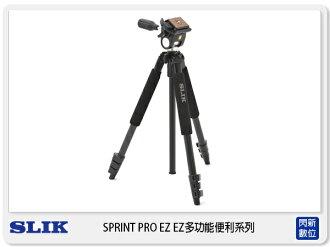 SLIK SPRINT PRO EZ 腳架 多功能便利 系列 (附SH-707E多向雲台 立福公司貨)【分6期利率,免運費】