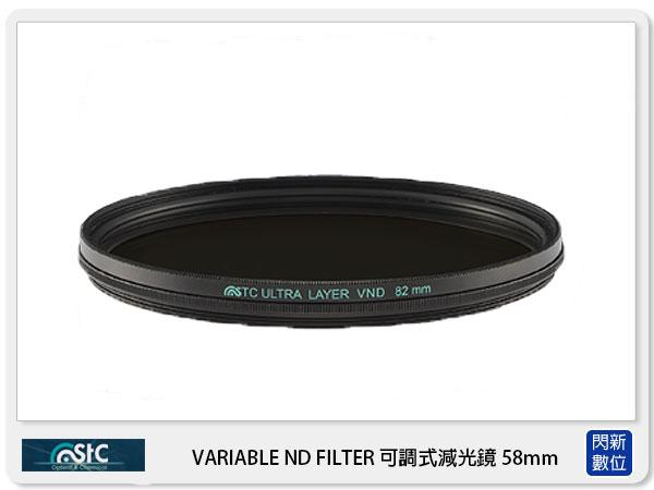 【分期0利率,免運費】送鏡頭蓋防丟夾~ STC VARIABLE ND FILTER 可調式減光鏡 ND2~ND1024 58mm ( 58,公司貨)