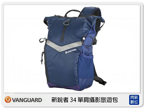 【分期0利率,免運費】VANGUARD Reno 新銳者 34 單肩攝影旅遊包 (附防雨罩,公司貨)