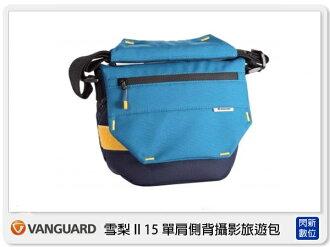 【分期0利率,免運費】VANGUARD Sydney II 輕盈者 15 單肩側背攝影旅遊包 (公司貨)