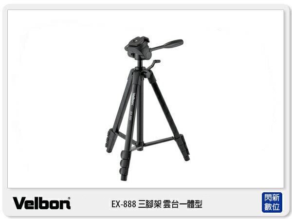 【分期零利率,免運費】Velbon EX-888 三腳架 雲台一體型 含QB-46快拆板 腳架套 (EX888,立福公司貨)