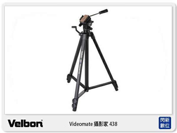 ~ 0利率 免 ~Velbon videomate 攝影家 438 三腳架 錄影油壓三腳架