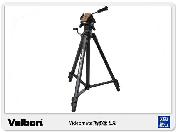 ~ 0利率 免 ~Velbon videomate 攝影家 538 三腳架 錄影油壓三腳架